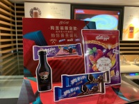 china-marketing-blog-christmas-mcdonalds-co-branding