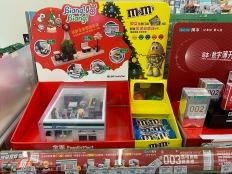 china-marketing-blog-christmas-m&ms