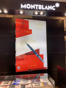 china-marketing-blog-christmas-montblanc