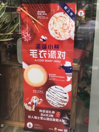 china-marketing-blog-christmas-pacific-coffee
