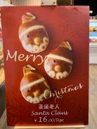 china-marketing-blog-christmas-santa-claus-bread-roll