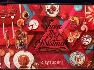 china-marketing-blog-christmas-share-the-joy
