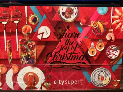 china-marketing-blog-christmas-share-the-joy