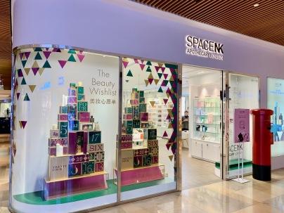 china-marketing-blog-christmas-space-nk-apothecary