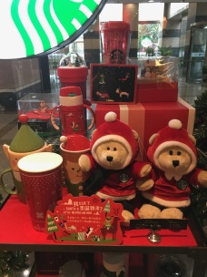 china-marketing-blog-christmas-starbucks-2