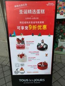 china-marketing-blog-christmas-tous-les-jours