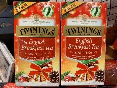 china-marketing-blog-christmas-twinings