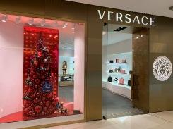 china-marketing-blog-christmas-versace