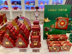 china-marketing-blog-godiva-kerry-centre-store