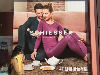 Schiesser Schaufenster in Shanghai. © at