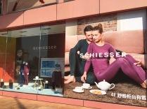 china-marketing-blog-schiesser
