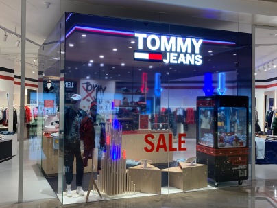 china-marketing-blog-tommy-hilfiger-individualization-2