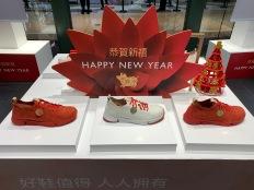 china-marketing-blog-clarks-year-of-pig-1