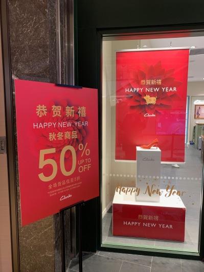 china-marketing-blog-clarks-year-of-pig-4