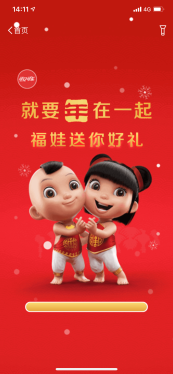 china-marketing-blog-coca-cola-artificial-reality-new-year-campaign-2