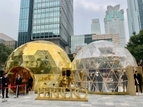 china-marketing-blog-ferrero-golden-planet-kerry-centre-shanghai-2