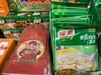 china-marketing-blog-knorr-chinese-new-year-4