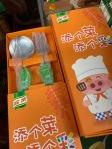 china-marketing-blog-knorr-chinese-new-year-6