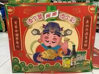 china-marketing-blog-knorr-chinese-new-year-7