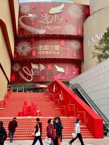 china-marketing-blog-lancome-pig-jiuguang-1