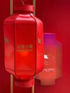 china-marketing-blog-lancome-pig-jiuguang-6