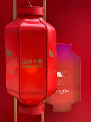 china-marketing-blog-lancome-pig-jiuguang-6