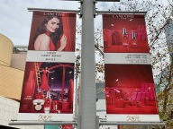 china-marketing-blog-lancome-pig-jiuguang-8
