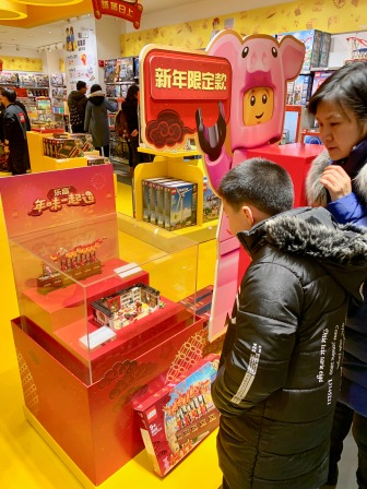 china-marketing-blog-lego-chinese-festival-special-edition-3