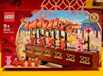 china-marketing-blog-lego-chinese-festival-special-edition-5
