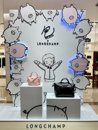 china-marketing-blog-longchamp-mr-bags-cny-3
