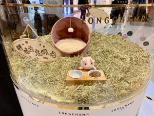 china-marketing-blog-longchamp-mr-bags-cny-5
