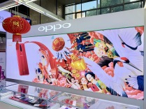 china-marketing-blog-oppo-einstein-r17-2