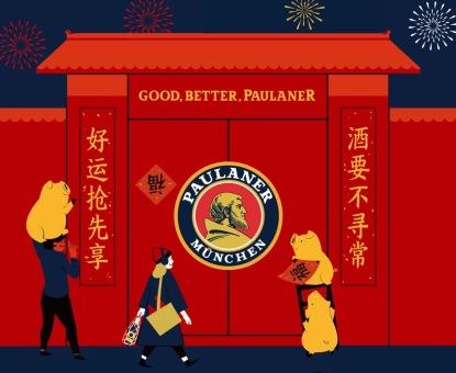 china-marketing-blog-paulaner-year-of-pig-1