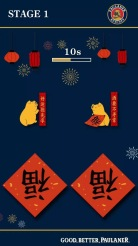 china-marketing-blog-paulaner-year-of-pig-7