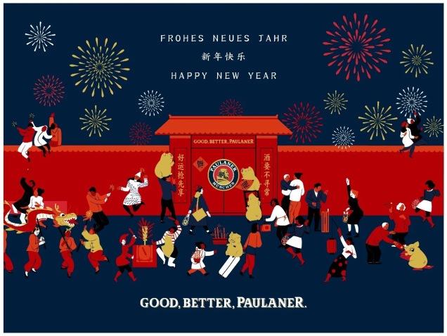 china-marketing-blog-paulaner-year-of-pig-9