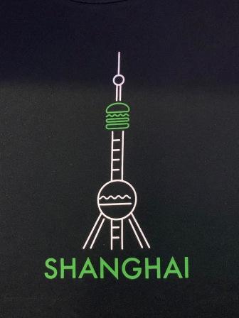 china-marketing-blog-shake-shack-shanghai-xintiandi-3