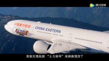 china-marketing-blog-snickers-chunyun-china-eastern-1