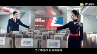 china-marketing-blog-snickers-chunyun-china-eastern-3