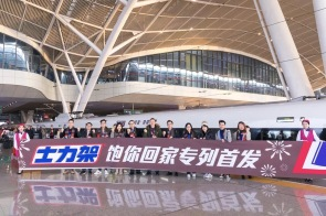 china-marketing-blog-snickers-chunyun-china-railway-gaotie-2