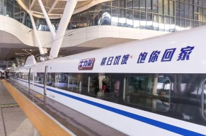 china-marketing-blog-snickers-chunyun-china-railway-gaotie-3