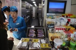 china-marketing-blog-snickers-chunyun-china-railway-gaotie-4