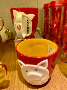 china-marketing-blog-starbucks-pig-year-7