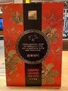 china-marketing-blog-swatch-hour-passion-zurich-2