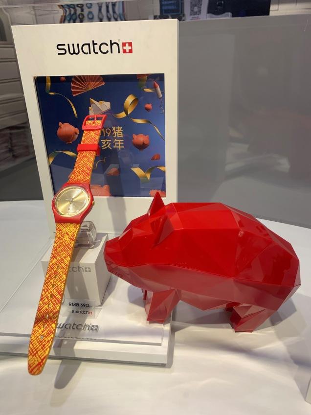 china-marketing-blog-swatch-pig-1