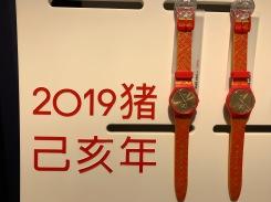 china-marketing-blog-swatch-pig-2
