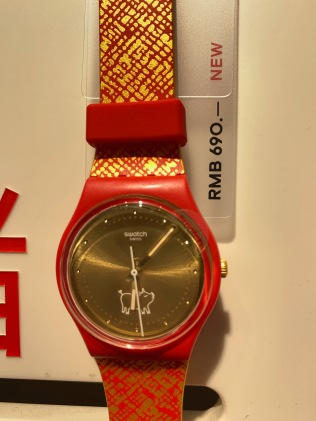 china-marketing-blog-swatch-pig-3