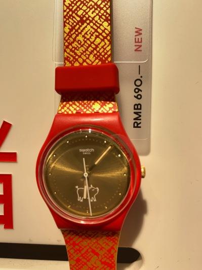 china-marketing-blog-swatch-pig-3