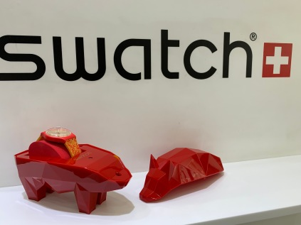 china-marketing-blog-swatch-pig-4