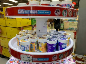 china-marketing-blog-wrigleys-extra-luhan-cny-2019-2
