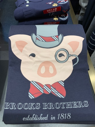 china-marketing-blog-brooks-brothers-year-of-pig-1